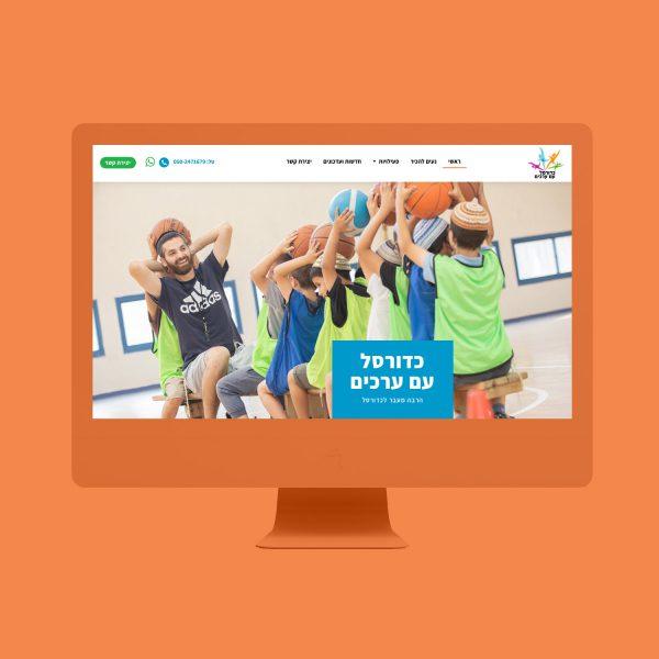 אתר תדמית כדורסל עם ערכים